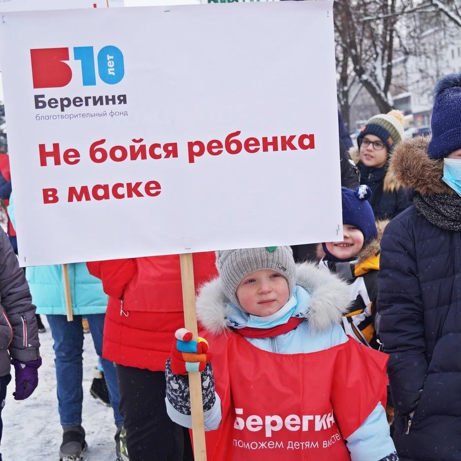 15 февраля, в день детей, больных раком, состоялось наше традицинное шествие.