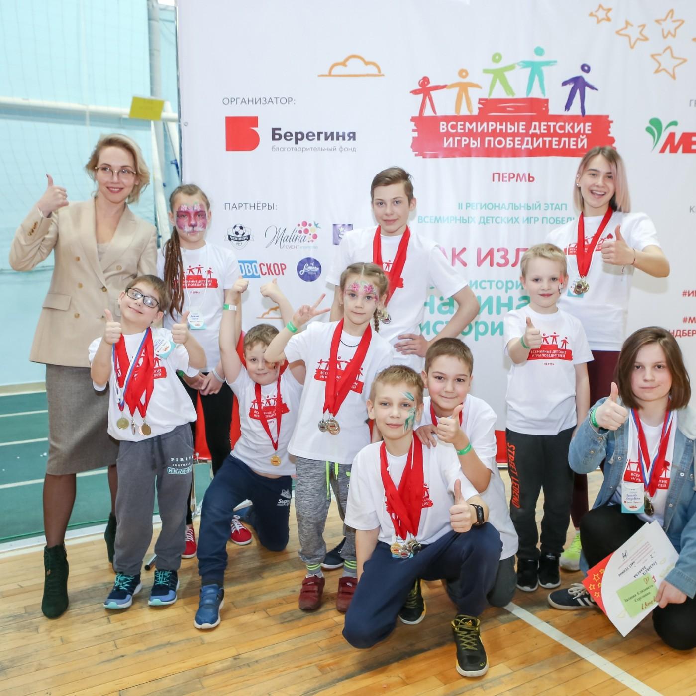 В Перми пройдут «Игры победителей» - соревнования для детей, победивших рак
