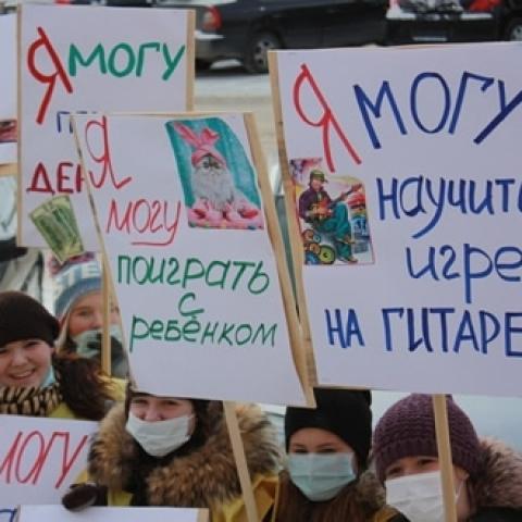 15 февраля Международный день, детей больных раком!