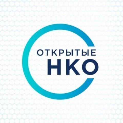 Онлайн-платформа «Открытые НКО»