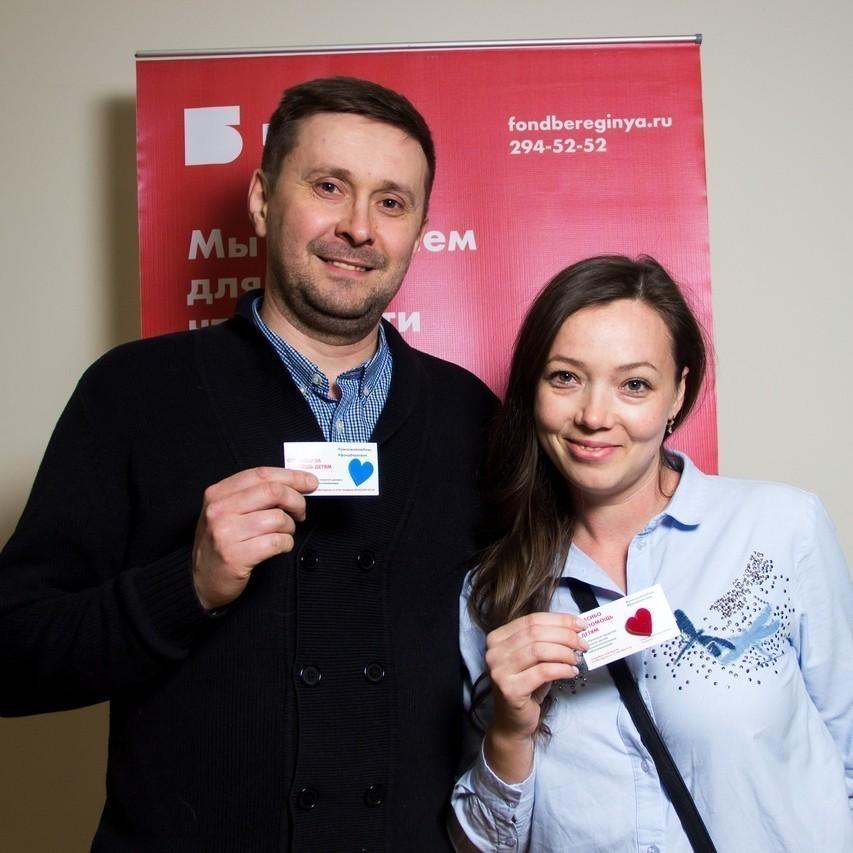 513 923 рубля! Мы подвели итоги акции «Умножай любовь»