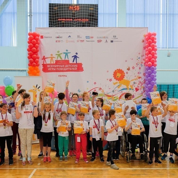 15 марта в Перми пройдут Вторые региональные Игры Победителей!