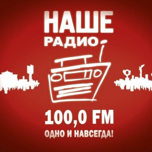 Участвуйте в акции «100 друзей на 100FM»