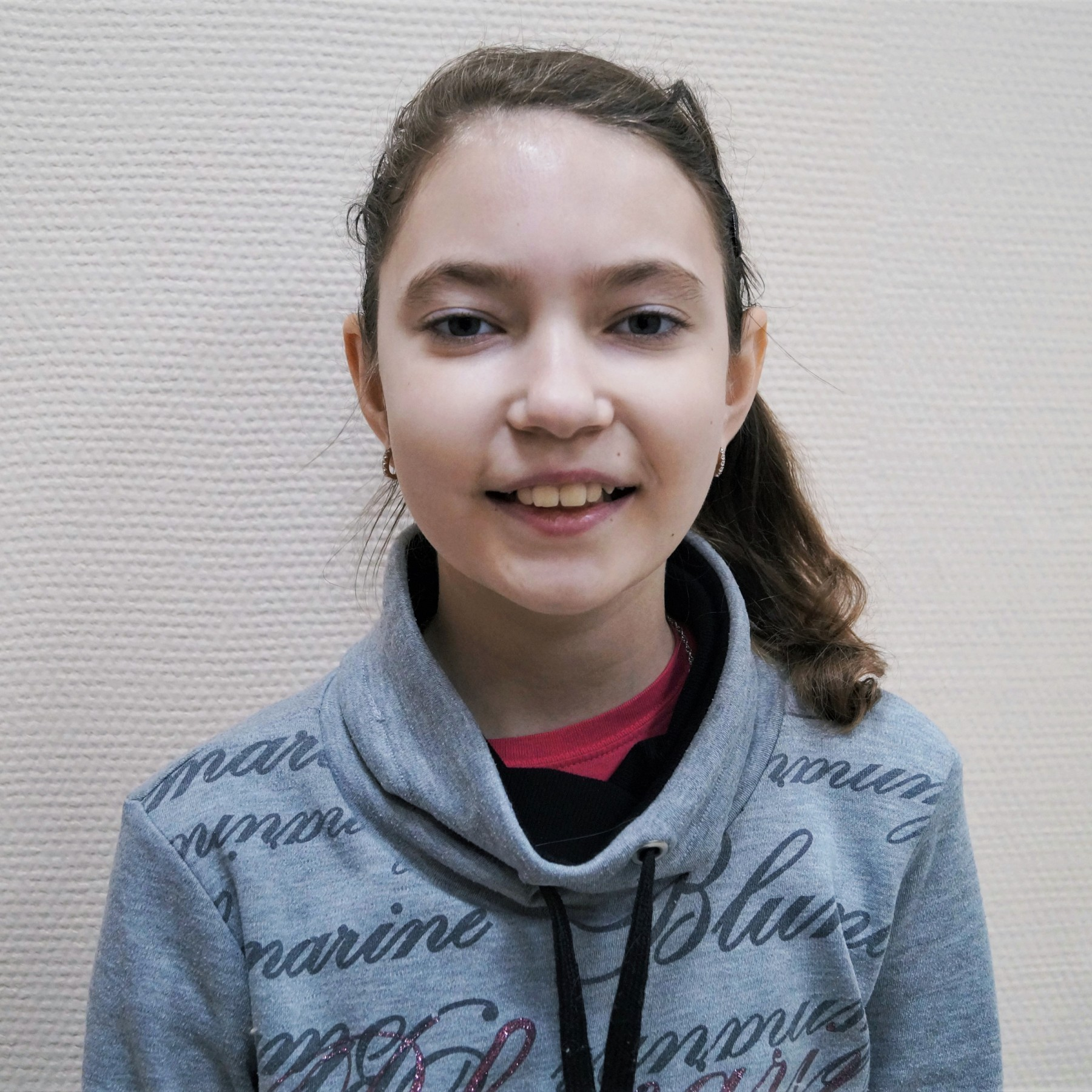 Арина Сунцова