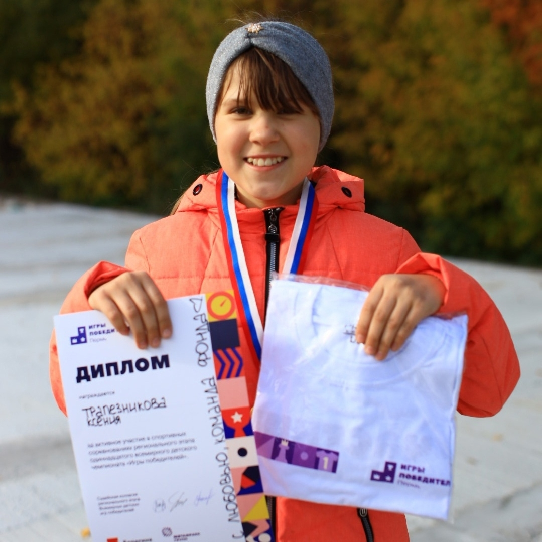 В Пермском крае состоялось спортивное мероприятие для детей, победивших рак