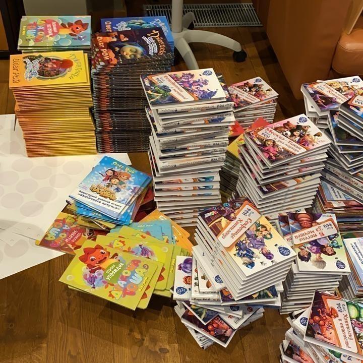 Тысяча книг — тысяча улыбок!
