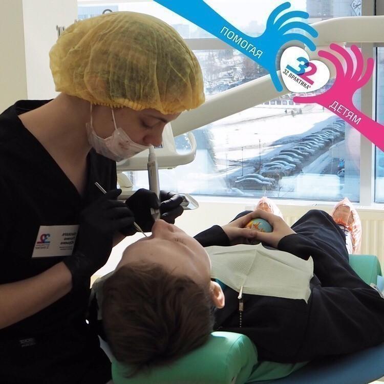 Центр стоматологии «32 ПРАКТИКА» помогает нашим подопечным!