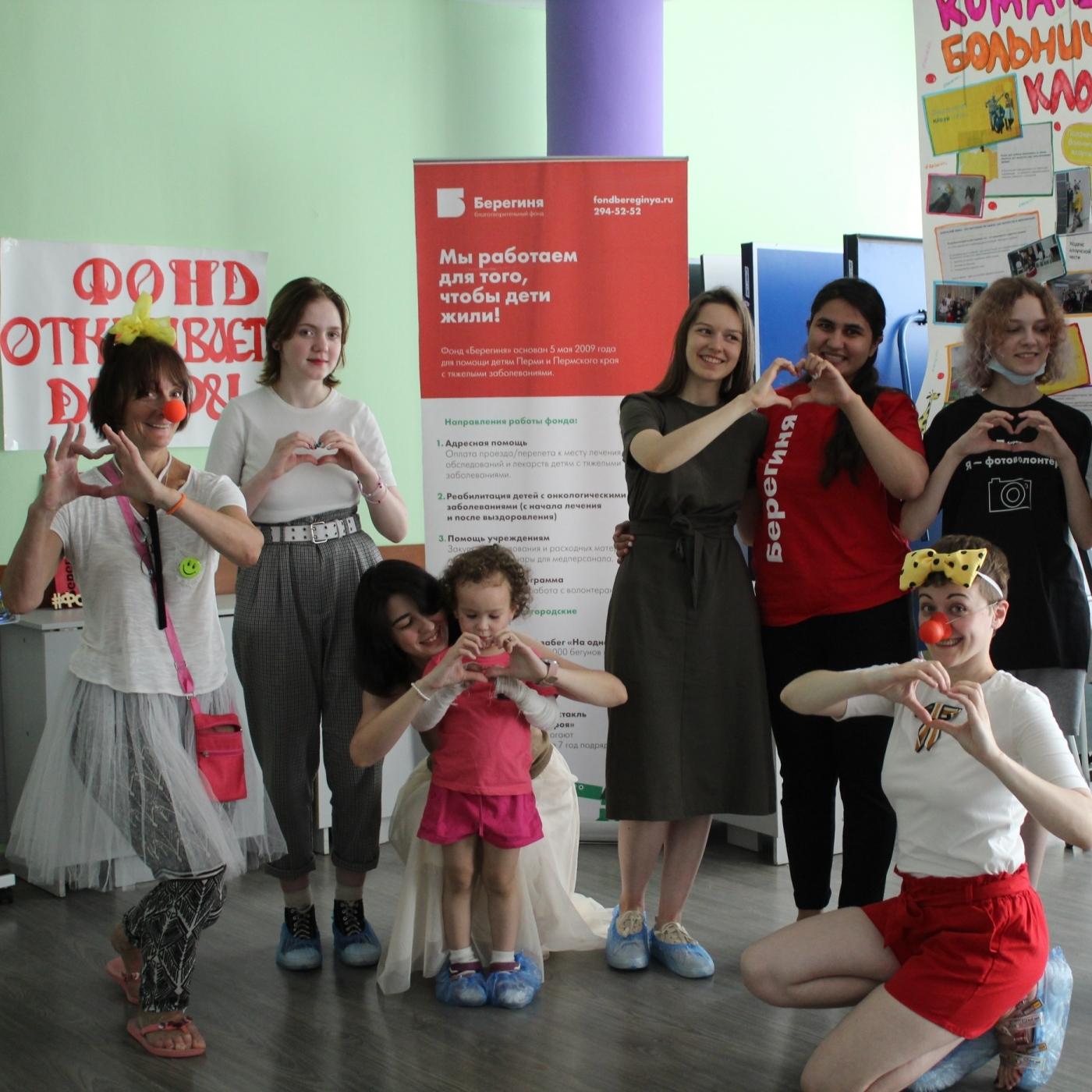 16 июня состоялся день открытых дверей благотворительного фонда «Берегиня».