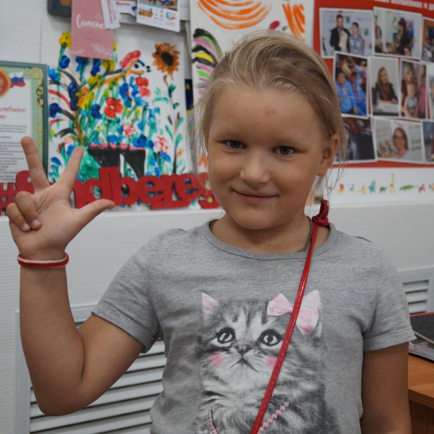Катя Ханжина