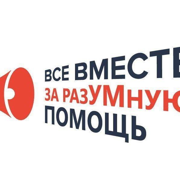 БФ «Берегиня» подписал Декларацию об основных принципах прозрачности в сборе пожертвований.
