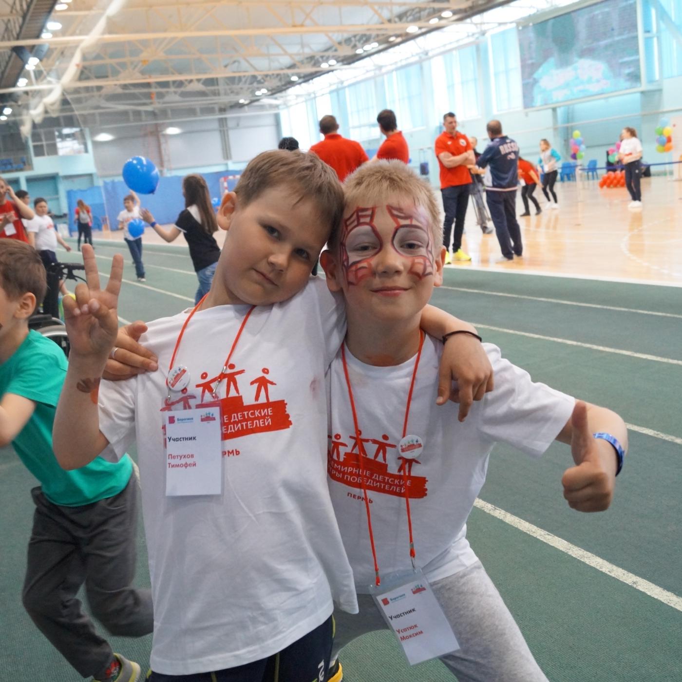 Отзывы участников и родителей об Играх Победителей в Перми