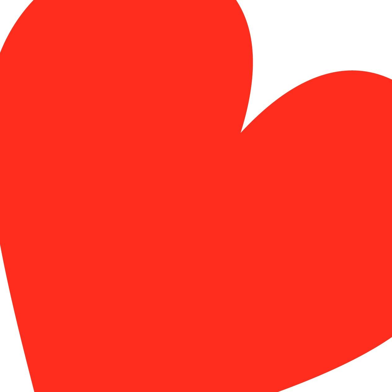 Начинаем Умножать Любовь!