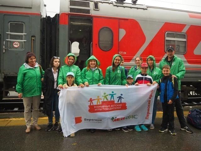 Десять пермских детей, победивших рак, отправились на Всемирные игры победителей в Москву.