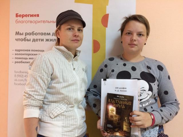 Алина и книжки