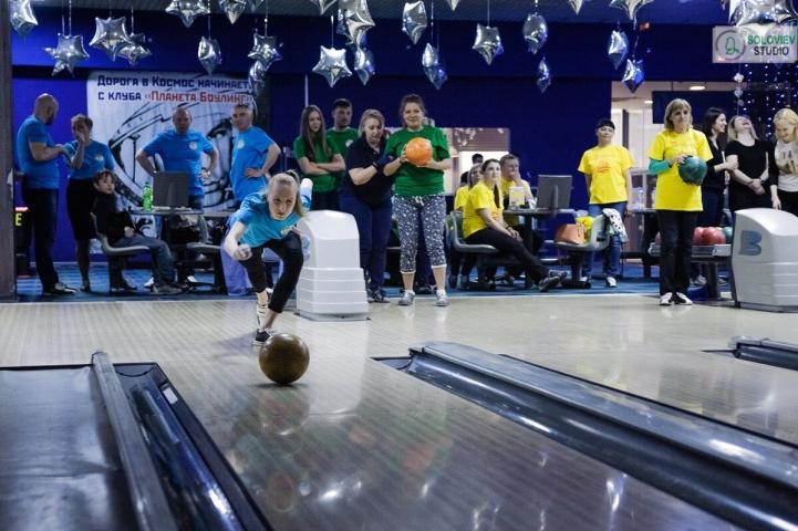 Состоялся благотворительный турнир по боулингу