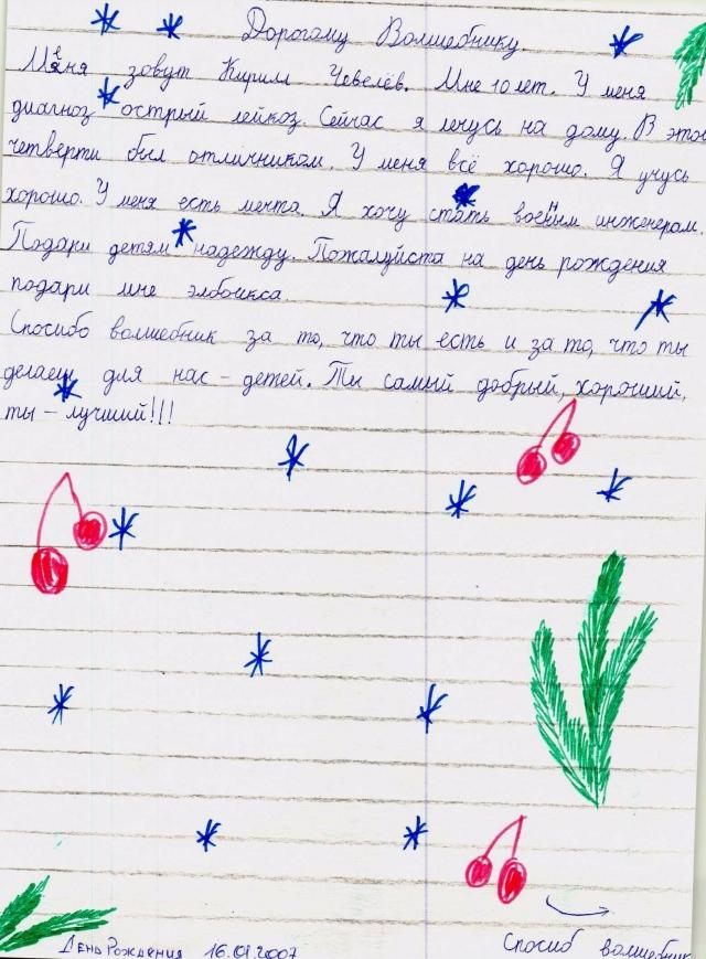 Кирилл хочет стать инженером