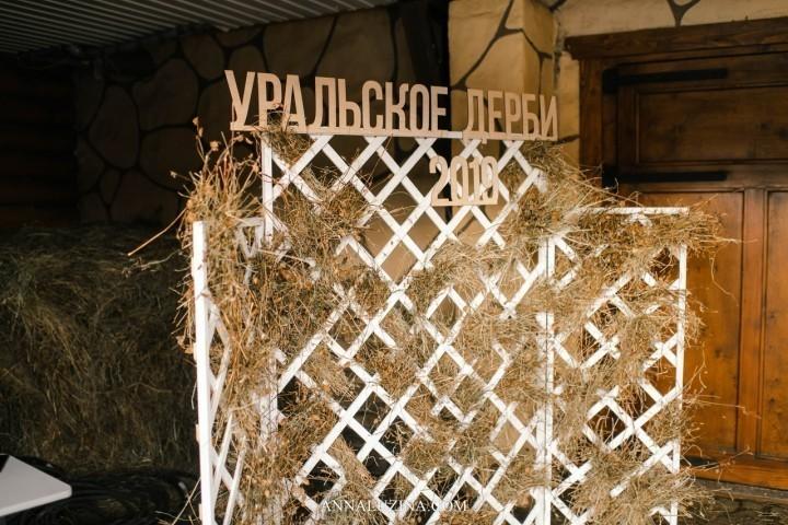 «Уральское Дерби» в помощь детям!
